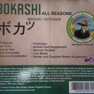 Bokashi Bros 2.2lb