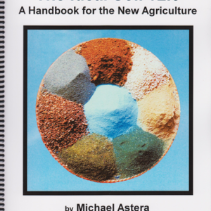 """""""The Ideal Soil v2.0"""""""